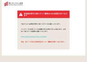j-trading.okasan-online.co.jp