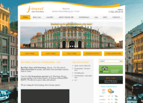 j-travel-spb.ru