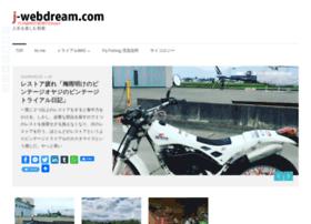 j-webdream.com