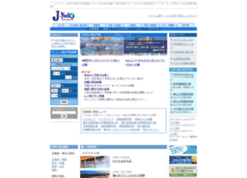 j-yado.com
