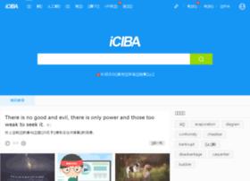 j.iciba.com