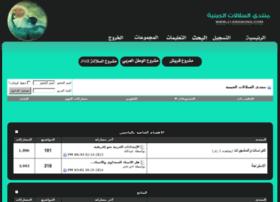 j1arabdna.com