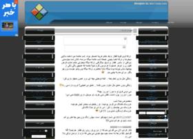 j2sms-2.mihanblog.com
