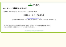 ja-dowoh.com