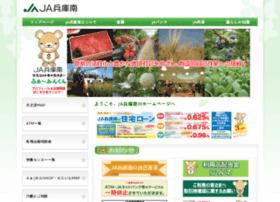 ja-hyogominami.com