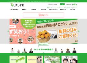ja-shimane.gr.jp