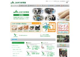 ja-yuukiaomori.or.jp