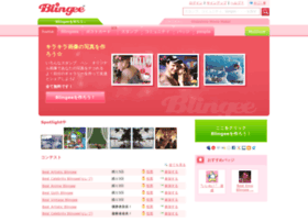 ja.blingee.com