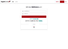 ja.englishcentral.com