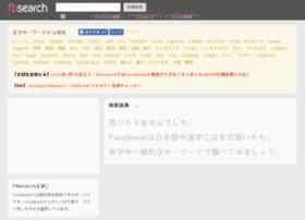 ja.fbsearch.net