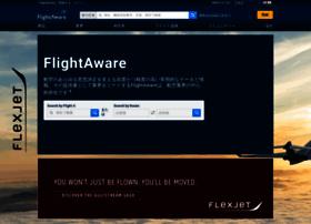ja.flightaware.com