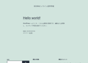 ja.myecom.net