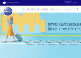 ja.oneworld.com