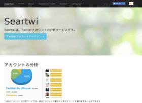 ja.seartwi.com