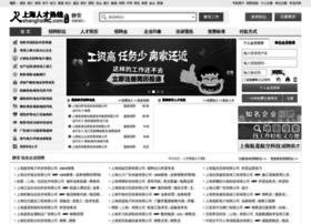 ja.shanghairc.com