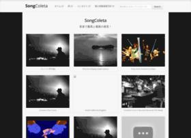 ja.songcoleta.com