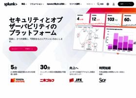 ja.splunk.com