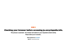ja.uncyclopedia.info