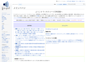 ja.wikiquote.org