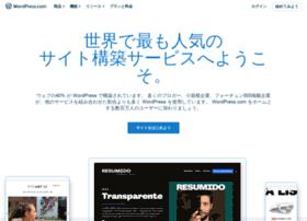 ja.wordpress.com
