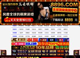 ja8090.com