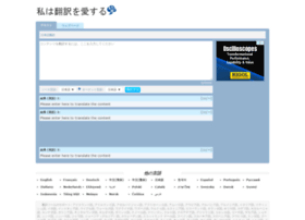 ja9.ilovetranslation.com