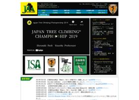jaa-arbor.com