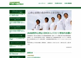 jaamohca-web.com