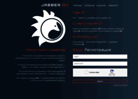 jabber.ru