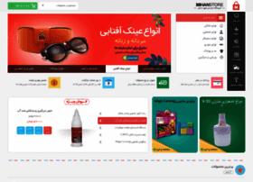 jabi-shop.mihanstore.net