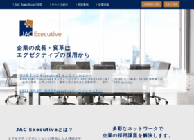 jac-executive.jp