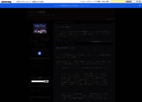 jack4afric.exblog.jp
