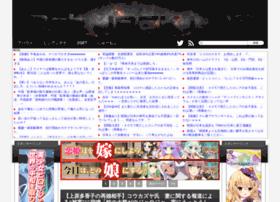 jacklog.doorblog.jp