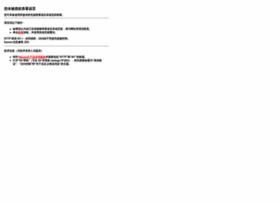 jacksandsticks.com