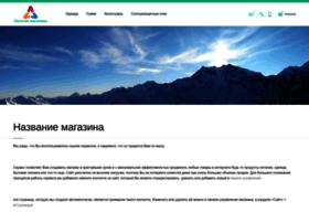 jade-demo.storeland.ru