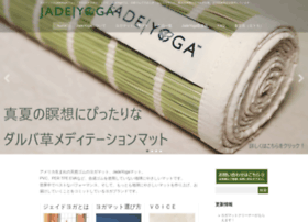 jadeyoga.jp