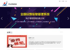 jadlsoft.com.cn