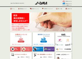 jadma.org