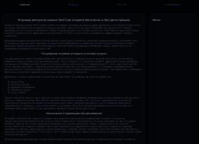 jae.org.ua