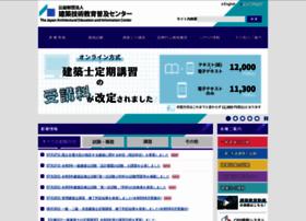 jaeic.or.jp