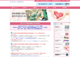jaen.umin.ac.jp