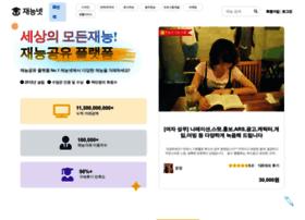 jaenung.net