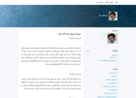 jafarynejad.blogsky.com