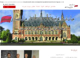 jafarzadehlawfirm.com