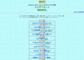 jag.co.jp