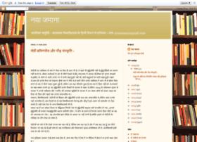 jagadishwarchaturvedi.blogspot.com