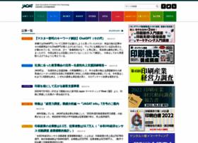 jagat.or.jp