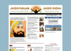 jagopunjabjagoindia.com
