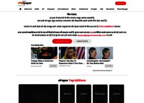 jagranepaper.com
