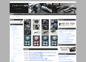 jaguar-parts.co.jp
